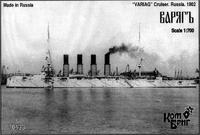 Модель крейсера Варяг