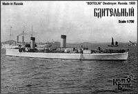 Бдительный (Kit Destroyer, 1900)
