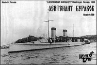 Lieutenant Burakov / Taku Destroyer, 1899