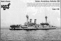 German Brandenburg Battleship, 1893