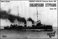 Sibirskiy Strelok Destroyer, 1906
