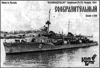 Soobrazitelny Destroyer Pr.7U, 1941