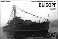 Модель броненосеца береговой обороны Выборг 1947