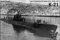 Подводная лодка К-21