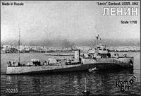 Lenin Gunboat, 1942 fit