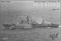 Алжирский фрегат Reis Korfo Pr.1159T (Koni II).