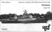 Kazanets Pr.133.1 Small Antisubmarine Ship (Parchim II)