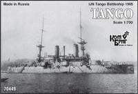 Броненосец IJN Танго (экс-Полтава) 1905