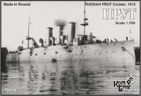 Крейсер Прут (ex-Mecidiye), 1915