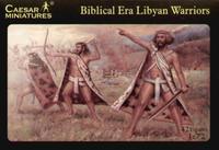 Армия библейской эры