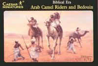 Библейские воины (арабы и бедуины)