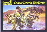 Контртеррористические Элитные силы