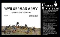 Подразделение немецкой армии ВОВ