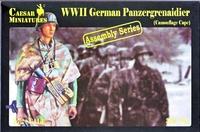 Немецкие грeнадеры (в камуфляжных плащах)