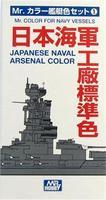 CS611 Japanese Naval Arsenal Colors