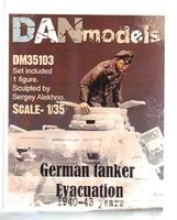 Немецкий танкист. Эвакуация из подбитого танка. 1940-43 гг. набор №3