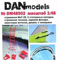 Cтремянка МиГ-29, стопорные колодки, стремянка техника, зеркала фонаря, антенна