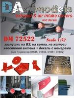 Су-27: заглушки на ВЗ, на сопла, на жалюзи и декаль с номерами