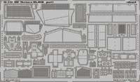 Фототравление 1/35 IDF Merkava Mk.IIID (рекомендовано для Meng)