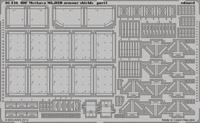 Фототравление 1/35 IDF Merkava Mk.IIID дополнительные экраны (рекомендовано для Meng)