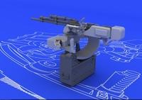 Набор аксессуаров: пулемет УБТ для Ил-2  (рекомендовано для Tamiya)