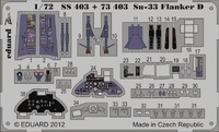 Фототравление 1/72 Су-33 Flanker D самоклеющееся (рекомендовано для Hasegawa)