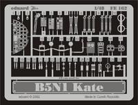 Фототравление 1/48 B5N1 Кейт (рекомендовано для Hasegawa)