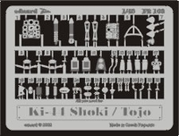 Фототравление 1/48 Kи-44 (рекомендовано для Hasegawa)