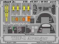 Фототравление 1/48 TBF-1 Эвенджер (цветная, рекомендовано для Accurate Miniatures)