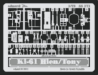 Фототравление 1/72 Kи-61 Тони (рекомендовано для Hasegawa)