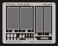 Фототравление 1/35 T-55 решетки МТО (рекомендовано для Tamiya)