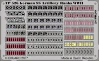 Фототравление 1/35 немецкие знаки отличия подразделений СС