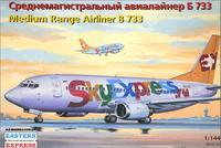 Cреднемагистральный авиалайнер Боинг-733 SkyExpress airliner