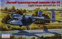 Масштабная модель транспортного самолета Ан-14
