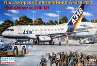 Масштабная модель пассажирского авиалайнера А-318-121