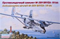 Противолодочный самолет М-28V Bryza-1R bis