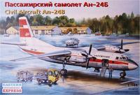 Антонов Ан-24Б авиакомпании INTERFLUG