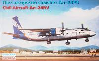 Антонов Ан-24РВ пассажирский самолет