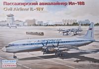 Пассажирский авиалайнер ИЛ-18В