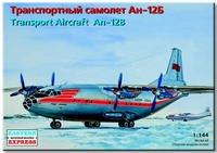 Гражданский транспортный самолет Ан-12Б