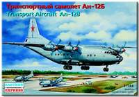 Военно-транспортный самолет Ан-12Б