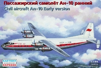 Пассажирский самолет Ан-10 ранний