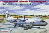 Пассажирский самолет Ан-10 поздний