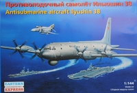 Противолодочный самолет Ильюшин Ил-38