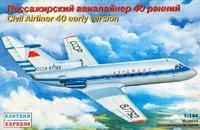 Пассажирский авиалайнер Як-40 (ранняя версия)