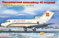 Пассажирский авиалайнер Як-40 (поздняя версия)