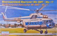 Многоцелевой вертолет Ми-8МТ/Ми-17