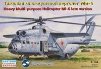 Тяжелый многоцелевой вертолет Ми-6 (поздняя версия)