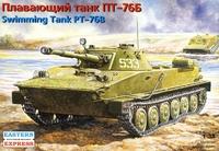 Танк PT-76B