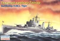 Крейсер HMSTiger